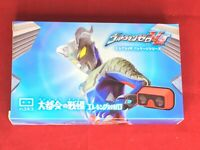 """VR goggles with 360 ° movie """"Ultraman Zero VR"""" (with QR code)"""