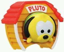 Disney Tsum Tsum Mystery Stack Pack Series 3 - Pluto - Vinyl Figure NEW