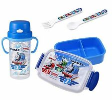 4 Thomas Products - Lunch (Bento) Box, Thermos with Handles, Spoon and Fork