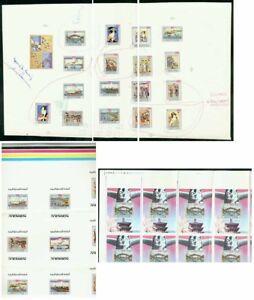 Yemen Royalist 1970 Osaka Expo COMPOSITE PROOF SHEETS