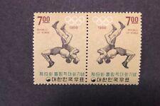 South Korea #623b 1968 MLH