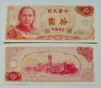 TAIWAN CHINA FORMOSA 10 NT$ 1978,  P-1984. Plancha UNC. No yuan.