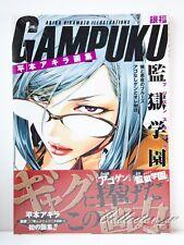 3 - 7 Days | Prison School | Gampuku Akira Hiramoto Illustrations + Poster
