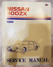 1988 Nissan 300ZX Shop Repairs Manual Service Book OEM Z31