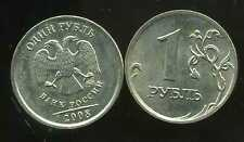 RUSSIE 1 rouble 2008  ( bis )