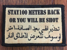 Stay Back 100 Meters Morale Patch Tactical Military Hook Flag Army Badge USA
