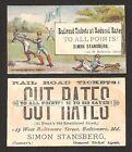 1880s Small Ad Trade Card Baltimore Maryland Base Ball Scene Railroad Tickets