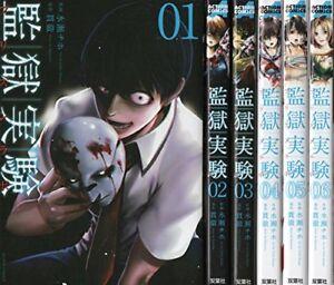 Prison Lab Comic 1-6 vol anime japanese manga