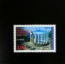 1996 France French School in Athens, 150th Anniversary Scott 2549 Mint F/VF NH