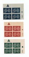 Israel 1948 Doar Ivri,4 Plate Blocks,First Israel Issue,Perfect,MNH**,V.F,(n668)