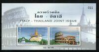 2004 THAILANDIA Foglietto Roma Bangkok Congiunta Italia MNH