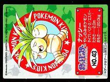 POKEMON KIDS JAPANESE BANDAI CARD (50x70)(Ver. 2) N°  42 NOADKOKO Exeggutor