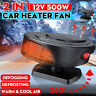 12V 500W Car Auto Heater Cooler Dryer Fan Defroster Demister Portable Heating Y