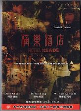 Hotel De Sade (Singapore 2012) DVD TAIWAN  ENGLISH SUBS