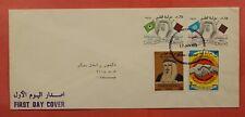 1972 QATAR FDC INDEPENDENCE 194245