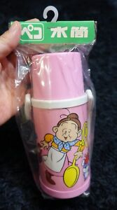 Mrs. Pepper Pot ORIGINAL VINTAGE Water bottle  JAPAN
