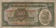 COLOMBIA NOTE $500 1951 VF+