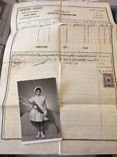 Lebanon 1932 Certificate Mazraa Beirut