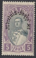 ALBANIA : 1928 Kingdom of Albania overprint 5f black and violet SG258 mint