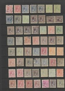 Philippines 1890 - 1899 collection, 111 stamps MH or used