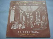 Stanislav Bunin - piano, Chopin: Waltzes LP