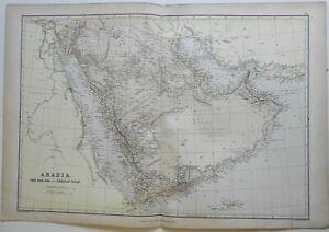 Arabia Red Sea Hejaz Mecca Medina Persian Gulf Middle East 1883 Blackie map