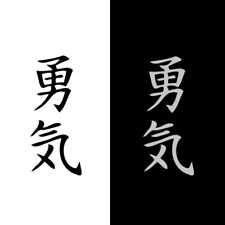 1x Courage Kanji JDM Japanese Letter Car Sticker PET Reflective Decor Decal Well
