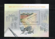 RUSSIA  2003  SC 6796 SS   RUSSIAN JOURNALISM 300 TH  ANNIV     MNH #  0334
