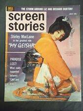 Vintage Screen Stories Magazine July 1962 - Shirley McClain as Geisha cover
