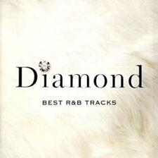 CD musicali r&b bestie