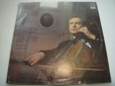 D.Shafran - cello, Chopin:Cello Sonata/Brahms:Vier Ernste Gesange. Ginzburg LP