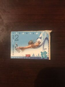 2012 Israel Stamp (2012 Olympic Games - London England); Used
