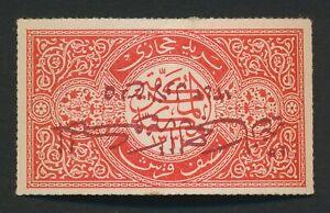 SAUDI ARABIA STAMP 1925 ERROR 1/2p INVERT RED O/P SG #63a SIGNED HOLCOMBE MOG VF