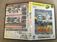 Complete Sony Playstation PS2 Initial D Special Stage