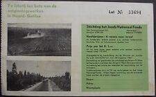 JUDAICA NETHERLAND HOLLAND KKL JNF RARE CHARITY TICKET CERTIFICATE GALILEE 1961