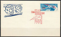 Soviet Russia 1964 space cover Bykovsky & Tereshkova RED cancel Vostok 5 & 6