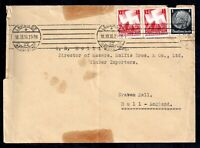 Germany 1936 Deutsches Reich Postal History Cover Leipzig to UK WS15022