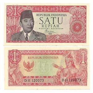 INDONESIEN INDONESIA 1 RUPIAH 1964 UNC- P 80 b