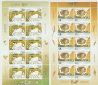 S36171 Lietuva Lithuania 2005 Europa Cept MNH MSx2 Gastronomy