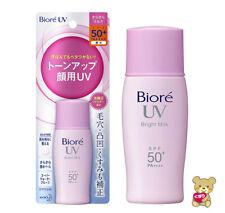 ☀Kao Biore Face Bright Milk Sunscreen Cream UV SPF50+/ PA++++ Japan F/S