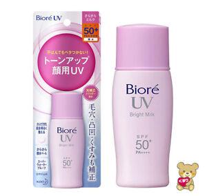☀Kao Biore Face Bright Milk Sunscreen Cream UV SPF50+/ PA++++ Japan