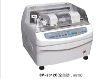 New Optical Automatic Lens Edger Grinding Machine CP-2012C for Resin Lens ss