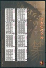 China Scott # 3259, 3260 Seal Characters Uncut Stamp Sheet MNH