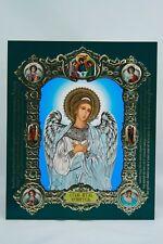 Angel Greek Russian Orthodox Lithography Icon Ангел Хранитель Икона 15X18 cm