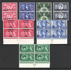 BAHRAIN 1953-57 OVERPRINTS MINT LOT (MNH)