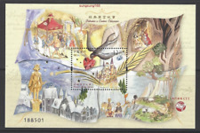 China Macau 2018 寓言故事 S/S Classic Fables and Tales stamp