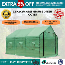 Walk-In Greenhouse Garden House Plant 3.5Mx2Mx2M Mesh PE Cover Screen Shade Home