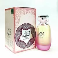 Parfum Hareem Al Sultan ARD AL ZAAFARAN Eau de Parfum 100ML