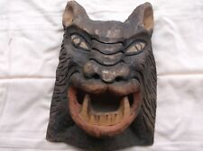 Hand Carved Wood - South American - ART WALL HANGER