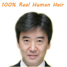 100% Human Hair Men's Wigs Gentleman Toupees Short Man Hairpieces Natural Black